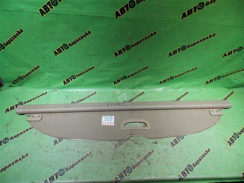 Шторка багажника Toyota Vista Ardeo SV55 3S-FE 1999 задняя