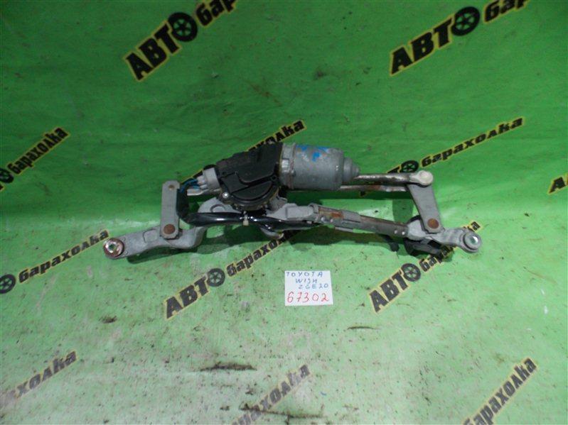 Механизм дворников Toyota Wish ZGE20 2ZR-FAE 2011