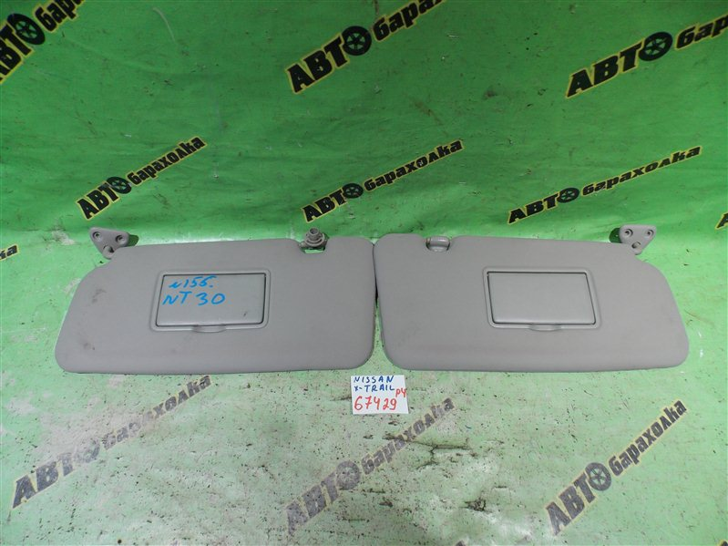 Козырек солнцезащитный Nissan X-Trail NT30 QR20(DE) 2002