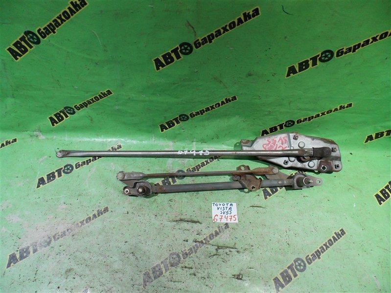 Механизм дворников Toyota Vista Ardeo SV55 3S-FE 1999