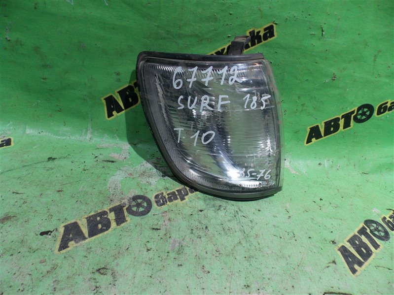 Габарит Toyota Hilux Surf RZN185 передний правый