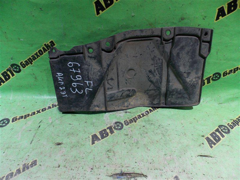 Защита двигателя Toyota Vista Ardeo AZV50 передняя левая