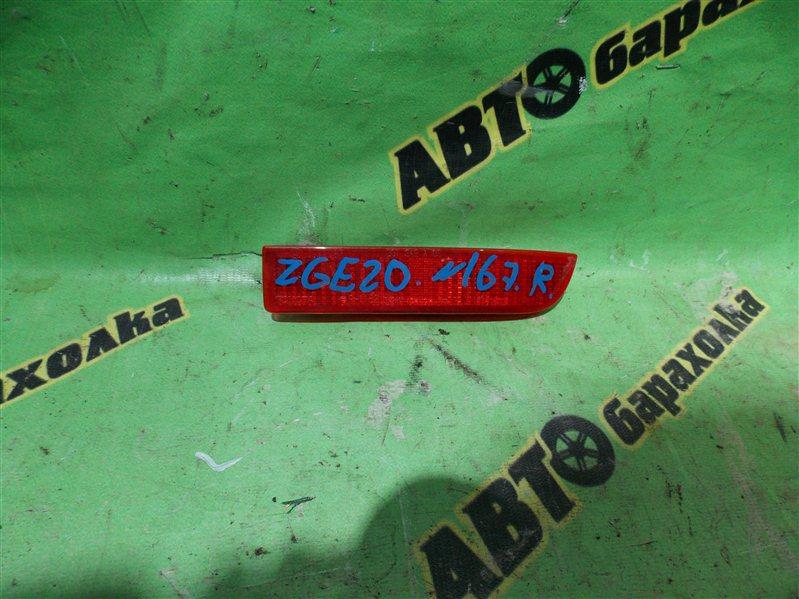 Катафот Toyota Wish ZGE20 2ZR-FAE 2011 задний правый
