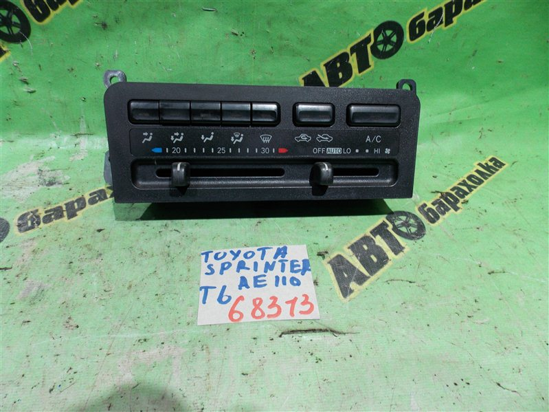 Климат-контроль Toyota Sprinter AE110 5A-FE 1996