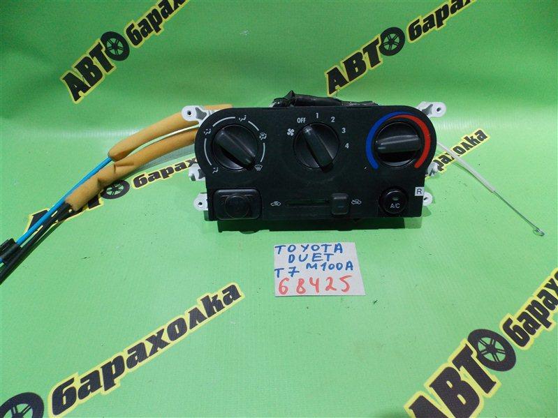 Климат-контроль Toyota Duet M100A K3-VE