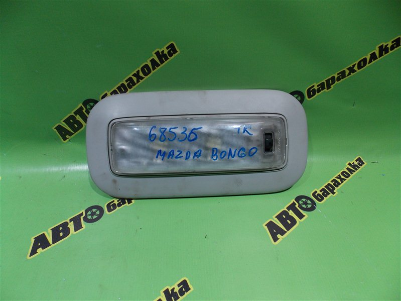 Светильник салона Mazda Bongo SK82V F8 2002 задний