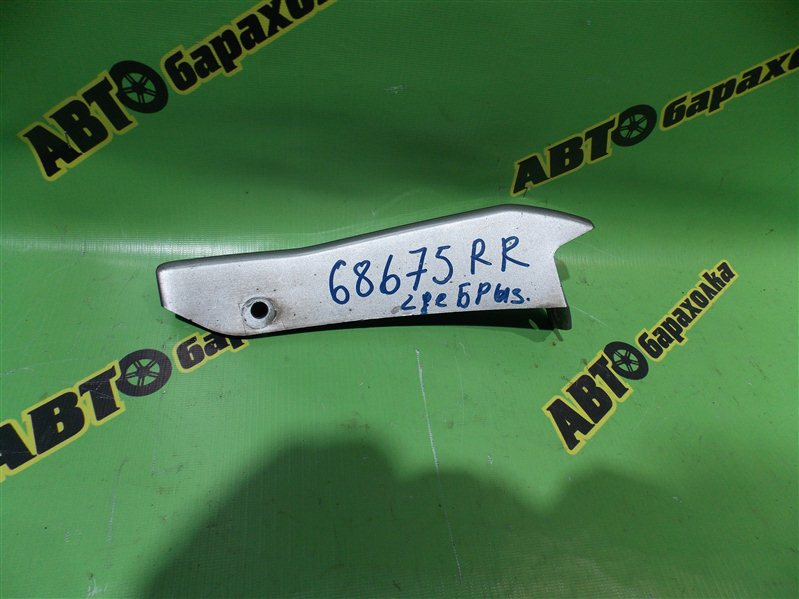 Накладка на крыло Toyota Voxy AZR60 1AZ-FSE 2004 задняя правая