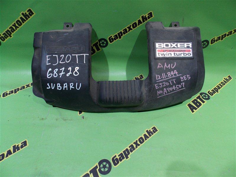 Декоративная крышка двс Subaru Legacy BE5 EJ20TT
