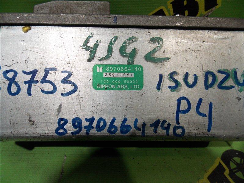 Блок abs Isuzu Bighorn UBS25GW 6VD1