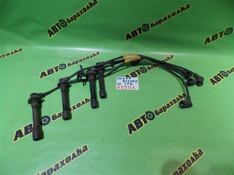 Комплект бронепроводов Honda Accord CF3 F18B