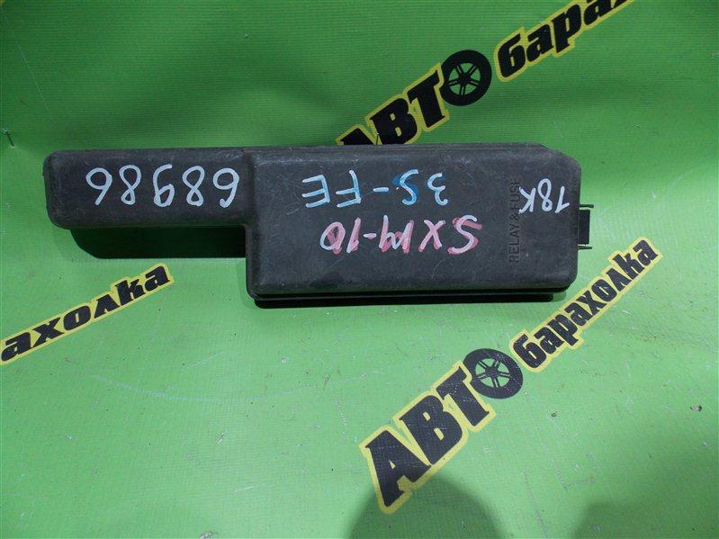 Крышка блока предохранителей Toyota Ipsum SXM10 3S-FE