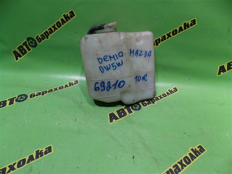 Бачок расширительный Mazda Demio DW5W