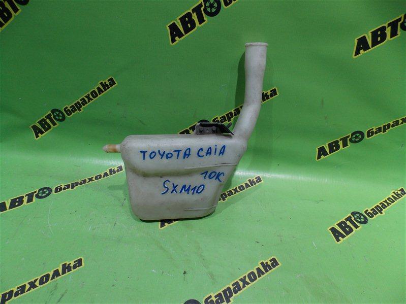 Бачок расширительный Toyota Gaia SXM10