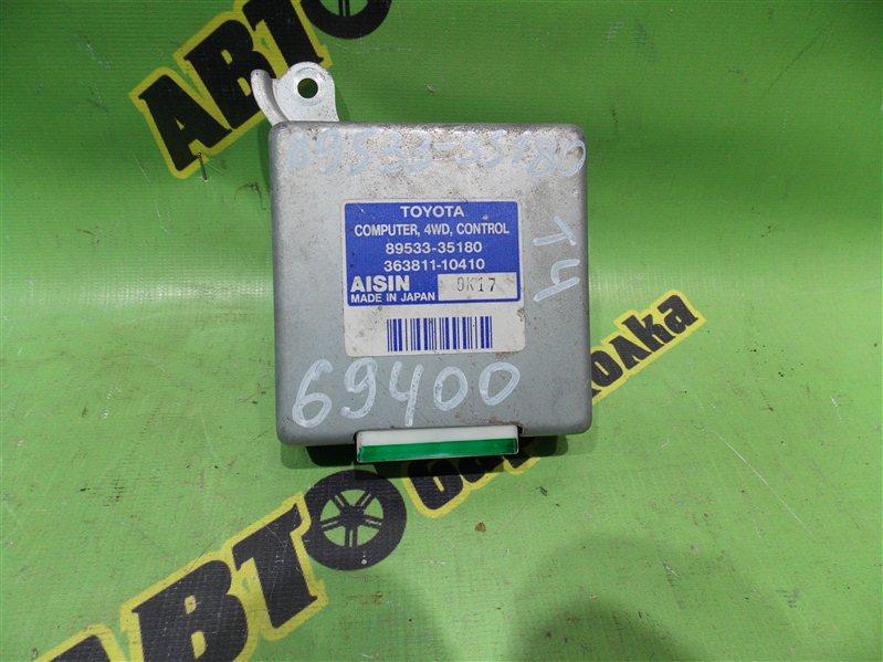 Блок управления 4wd Toyota Hilux Surf KZN185