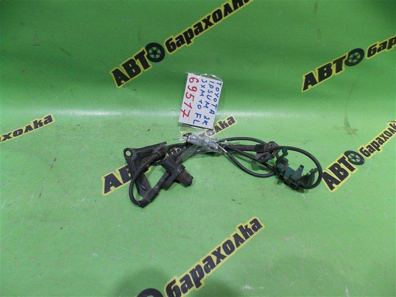 Датчик abs Toyota Ipsum SXM10 передний левый