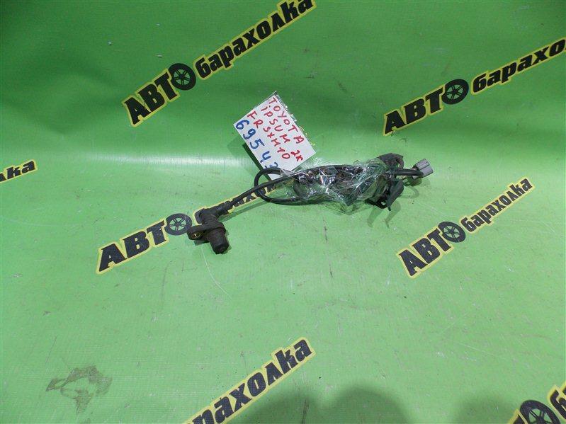 Датчик abs Toyota Ipsum SXM10 передний правый