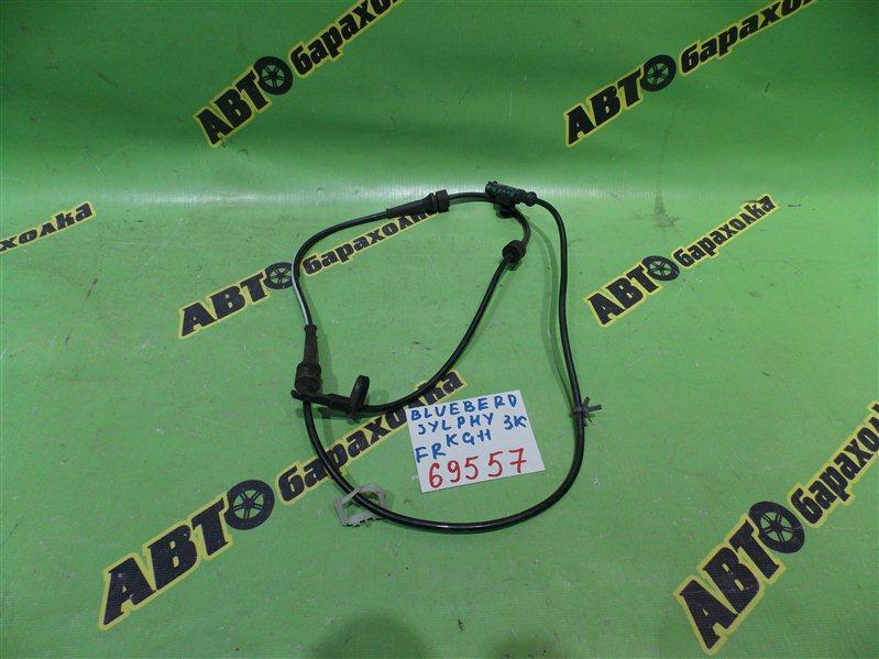 Датчик abs Nissan Bluebird Sylphy KG11 MR20 передний правый