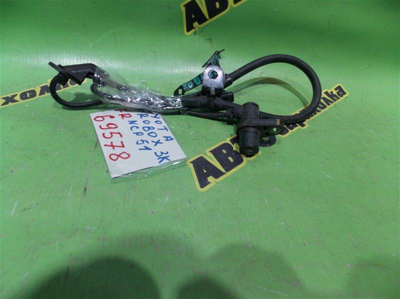Датчик abs Toyota Probox NCP51 передний правый