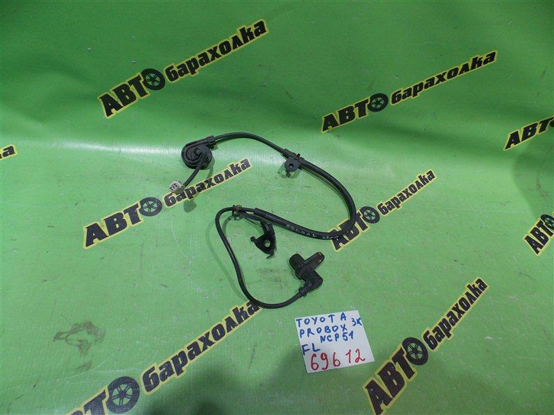 Датчик abs Toyota Probox NCP51 передний левый