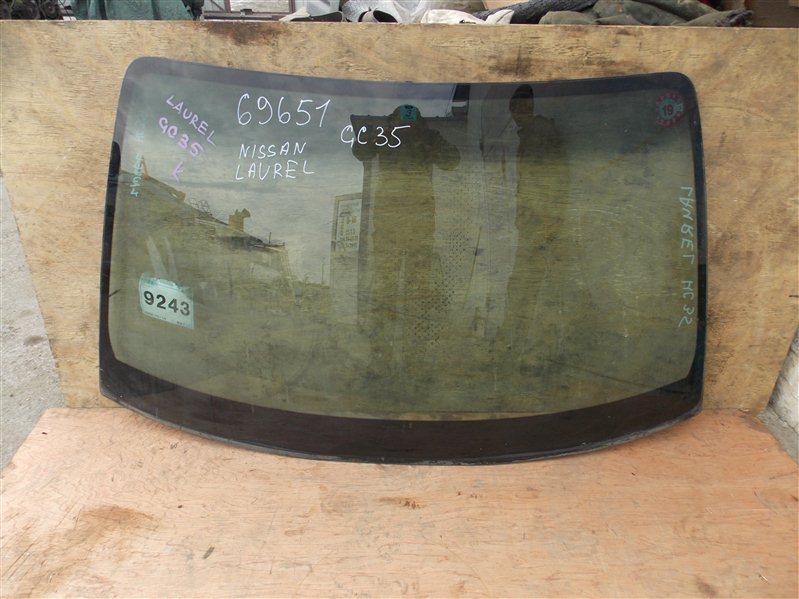 Лобовое стекло Nissan Laurel GC35 переднее