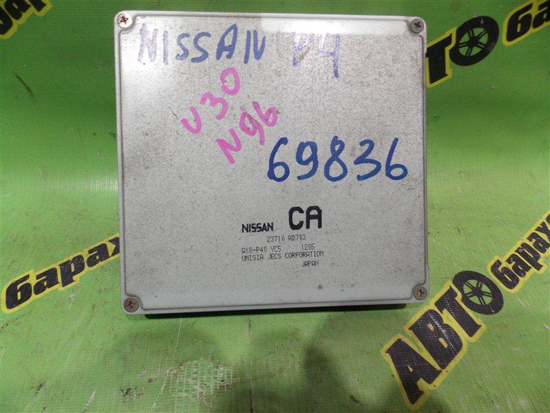Блок efi Nissan Presage U30 KA24(DE) 2001