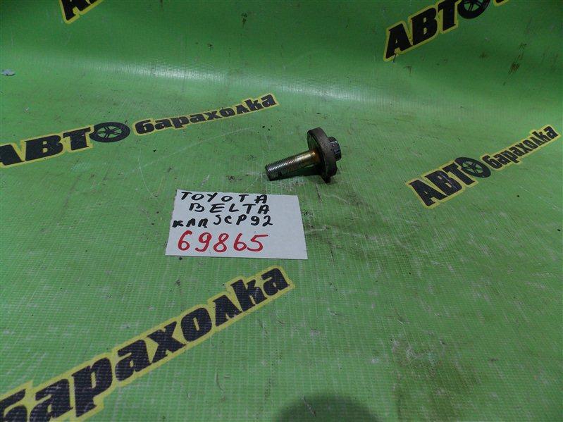 Болт крепления шкива Toyota Belta SCP92 2SZ