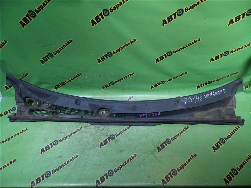 Жабо Nissan Wingroad WFY11 QG15(DE) 2003