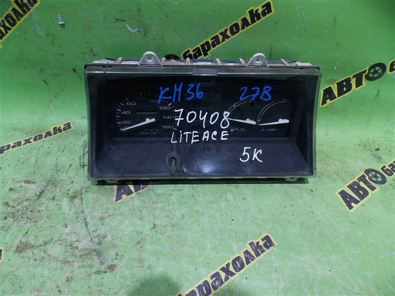 Спидометр Toyota Liteace KM36 5K 1989