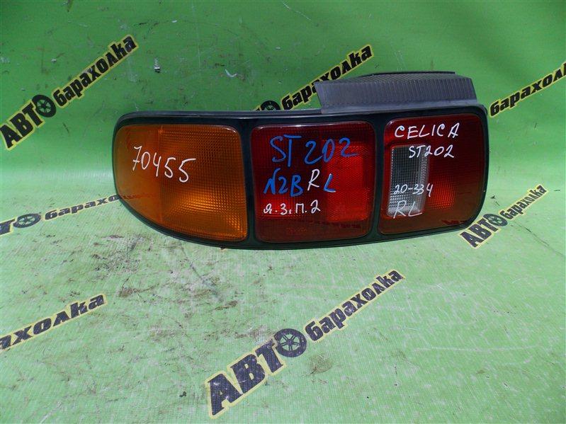 Стоп Toyota Celica ST202 3S-GE 1994 задний левый