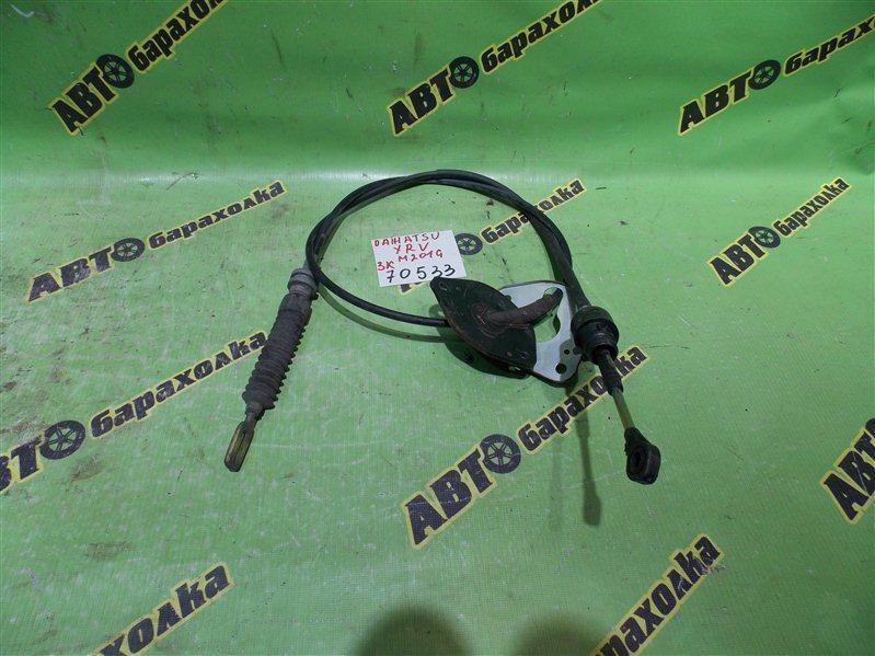 Трос переключения акпп Daihatsu Yrv M201G K3-VET 2001