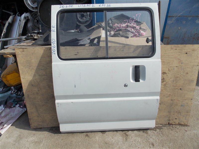 Дверь боковая (раздвижная) Toyota Liteace KM36 5K 1989 правая