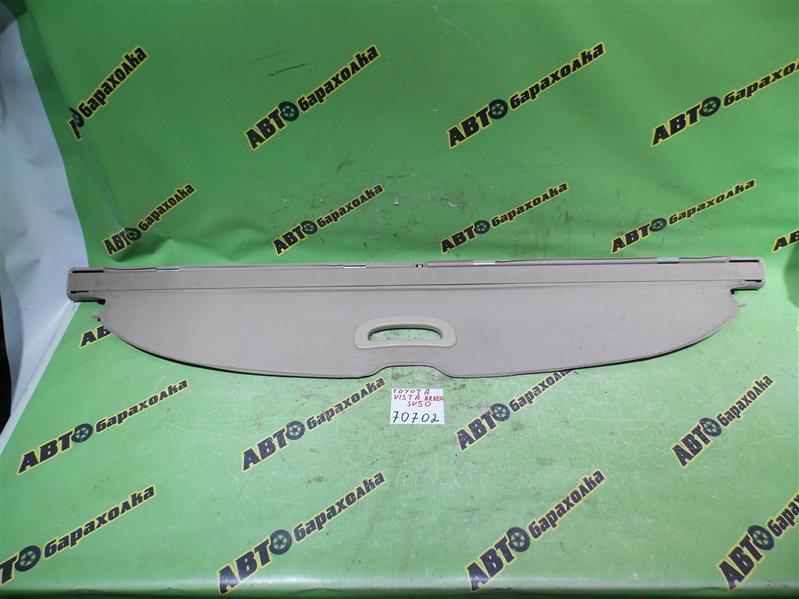 Шторка багажника Toyota Vista Ardeo SV50 3S-FSE 2000 задняя