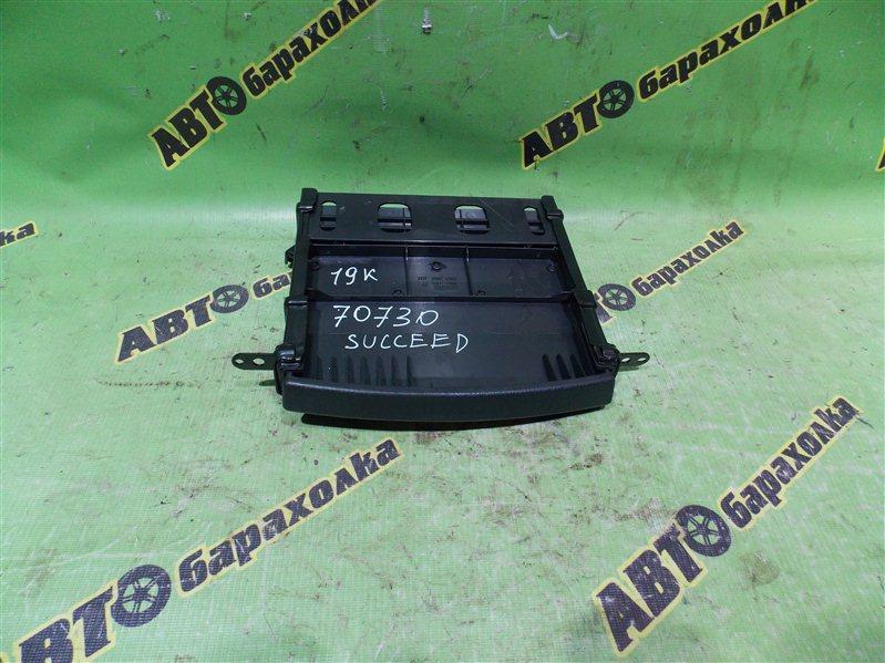 Бардачок в панель Toyota Succeed NCP51 1NZ-FE 2007