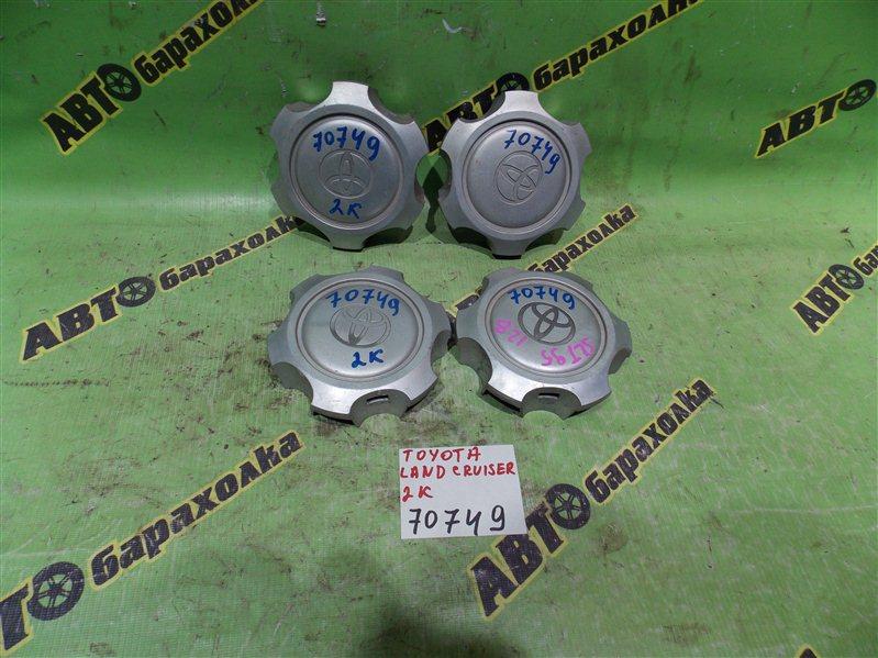 Колпачок на диски Toyota Land Cruiser Prado KZJ95 1KZ-TE 1997