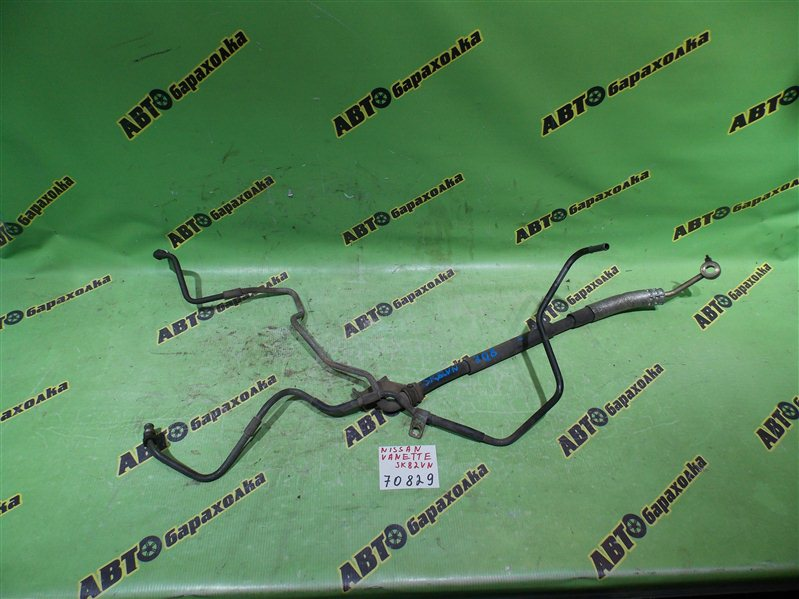 Шланг гидроусилителя Nissan Vanette SK82VN F8 2002