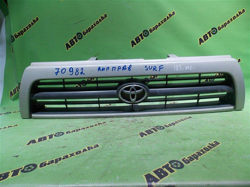 Решетка радиатора Toyota Hilux Surf RZN185
