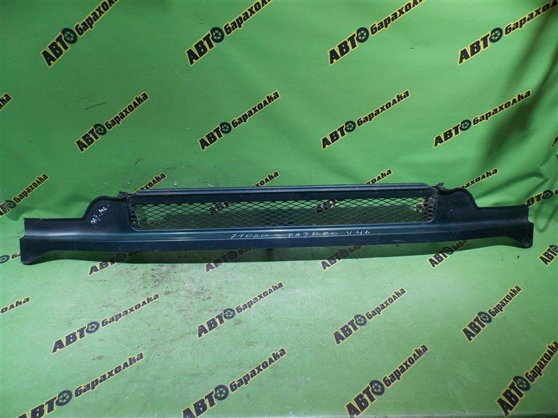 Решетка радиатора Mitsubishi Pajero V46