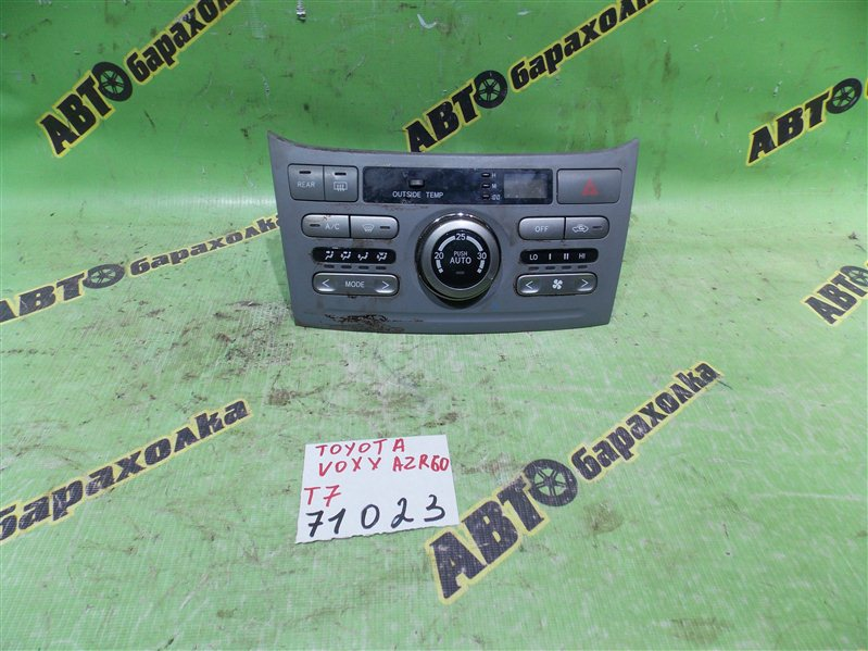 Климат-контроль Toyota Voxy AZR60