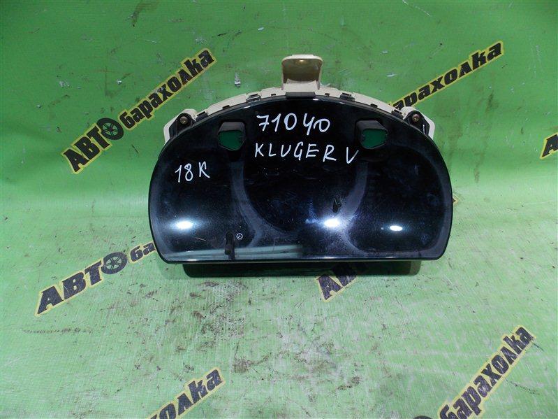 Спидометр Toyota Kluger V ACU25 2AZ-FE 2002
