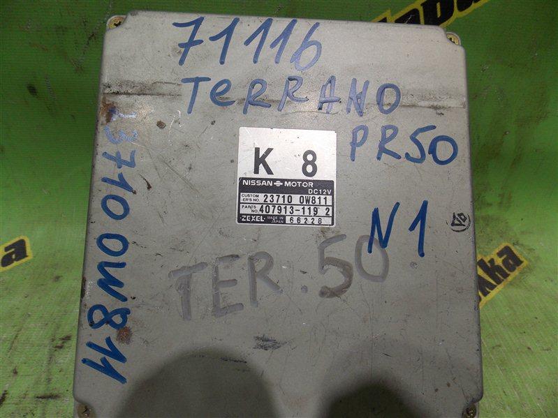 Блок efi Nissan Terrano PR50 TD27TE