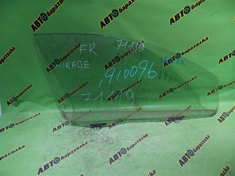 Стекло Mitsubishi Mirage A05A 3A90 2012 переднее правое