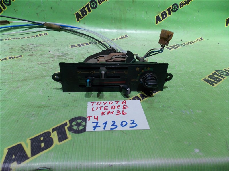 Климат-контроль Toyota Liteace KM36 5K 1989