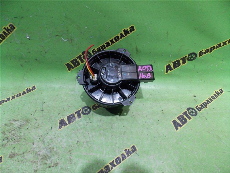 Мотор печки Mitsubishi Mirage A05A 3A90 2012