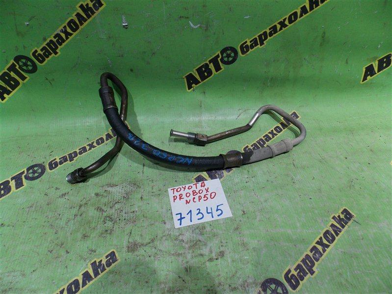 Шланг гидроусилителя Toyota Probox NCP50 2NZ-FE 2007