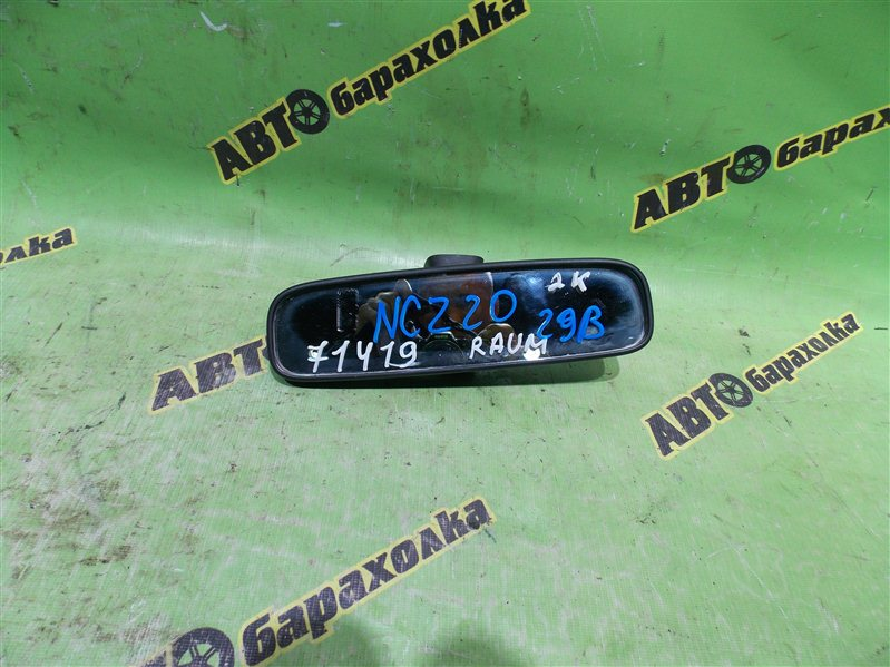 Зеркало заднего вида Toyota Raum NCZ20 1NZ-FE 2004