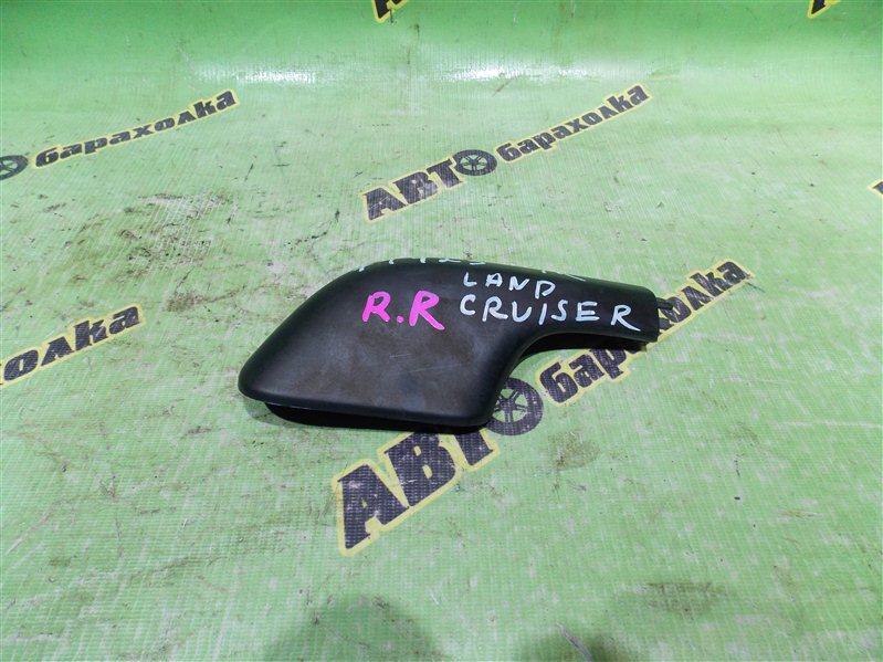 Крышка рейлинга Toyota Land Cruiser Prado KZJ95 1KZ-TE 1997 задняя правая