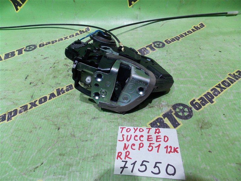 Замок двери Toyota Succeed NCP51 1NZ-FE 2007 задний правый