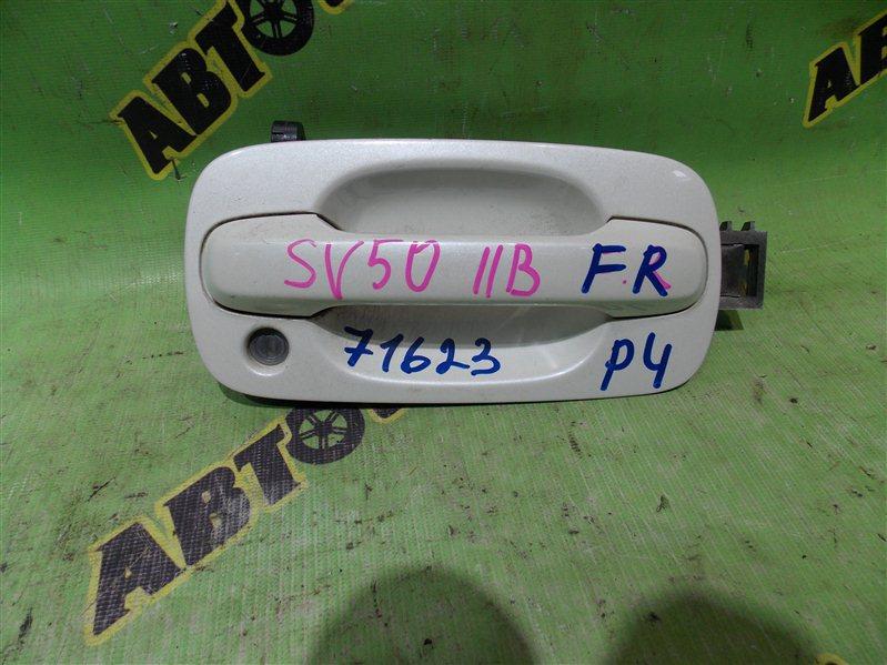 Ручка двери внешняя Toyota Vista Ardeo SV50 3S-FSE 2000 передняя правая