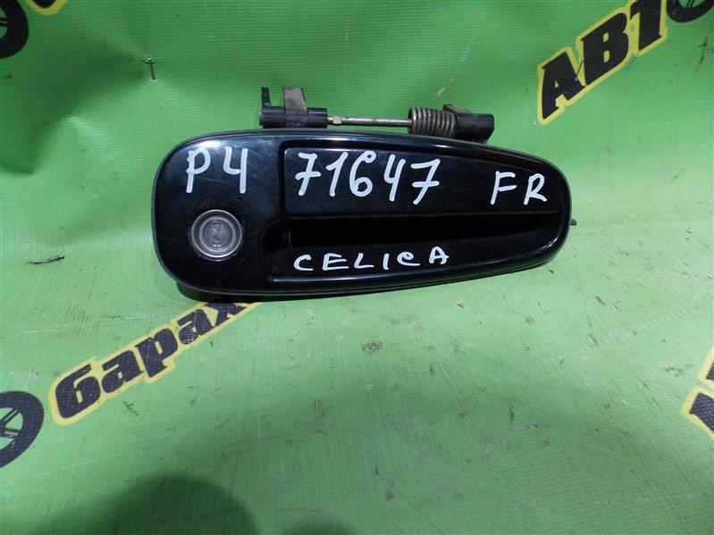 Ручка двери внешняя Toyota Celica ST202 3S-GE 1994 передняя правая
