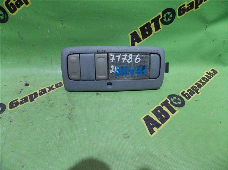 Светильник салона Toyota Land Cruiser Prado KZJ95 передний